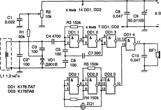Ваз 21099 схема электрическая принципиальная.