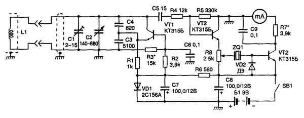 Принципиальная схема металлоискателя с низкой рабочей частотой.